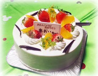 2019_tan_cake.png