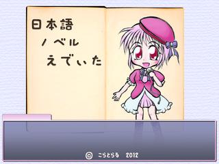 タイトル_novel.png