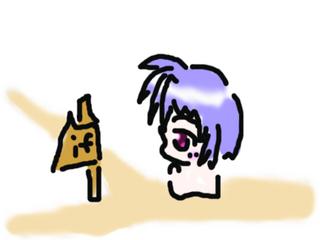 挿絵01_03.png