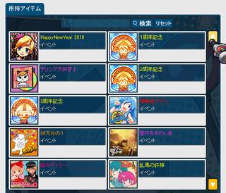 PM_log_002.png