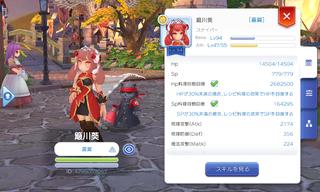 Screenshot_2019-09-07-15-33-19.png