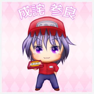 pb_char_card_nasuta.png