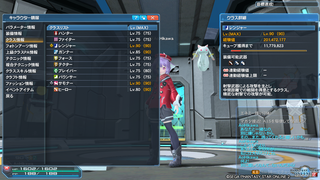 pso20181222_012554_005.png