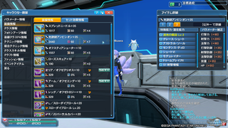 pso20190706_233709_000.png