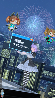pso20191005_231551_008.png