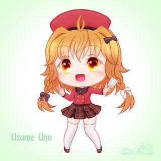 uzume_s.png
